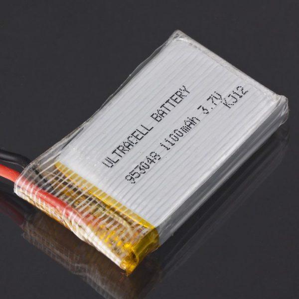 Batterie203.7V201100mAh20pour20X5SC2020X5SW