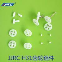 Ingranaggio del motore dei pezzi di ricambio di JJRC H31 RC Quadcopter grande ingranaggio Sei parti in plastica di angolo 16pcs.jpg 200x200