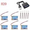 Pack 5 batteries 150mah avec chargeur h20 h20h