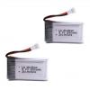 syma X5C X5C 1 X5 X5SC X5SW M68 K60 HQ 905 CX30 batterie battery 650mah 2pcs