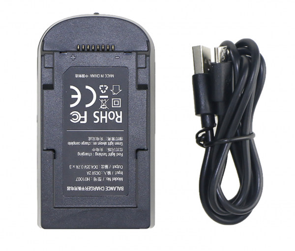 JJRC20X920charger